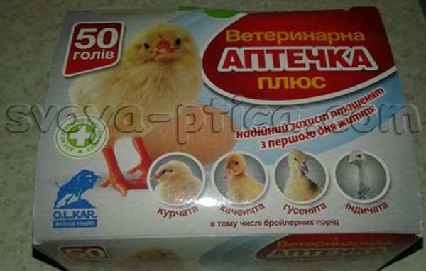 Опыт содержания кур - ветеринарная аптечка