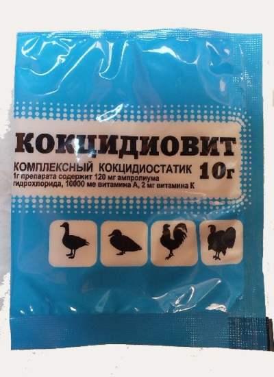Препарат Кокцидиовит