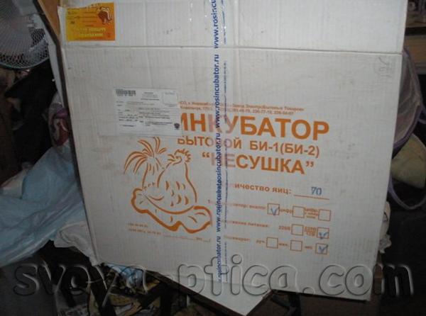Домашний инкубатор БИ-1 - Несушка