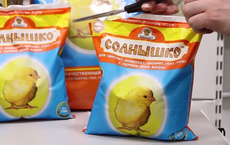 Комбикорм Солнышко для цыплят